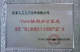 腾讯分分彩开奖_极速pk10走势图软件